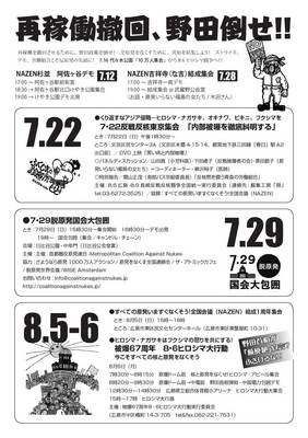 20120708_2515079[1].jpg