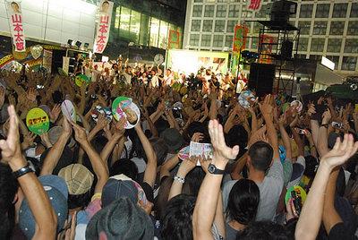 20130720渋谷2.jpg