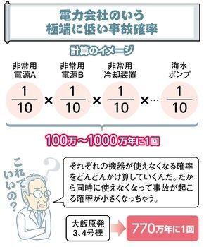 7caa2d0d[1].jpg