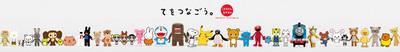 teotsunago05_image[1].jpg