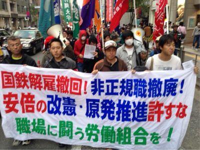 11.3デモ横断幕.jpg