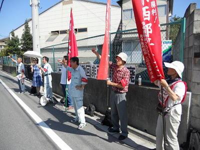20120907鈴コン社前.JPG