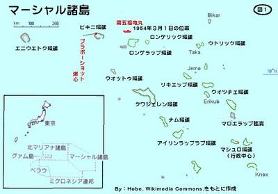 Marshall_Islands[1].jpg