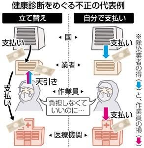 PK2013011302100040_size0[1].jpg