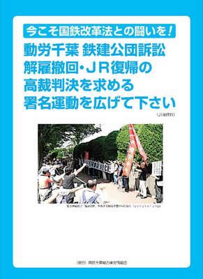 kousaipanfu-01[1].jpg